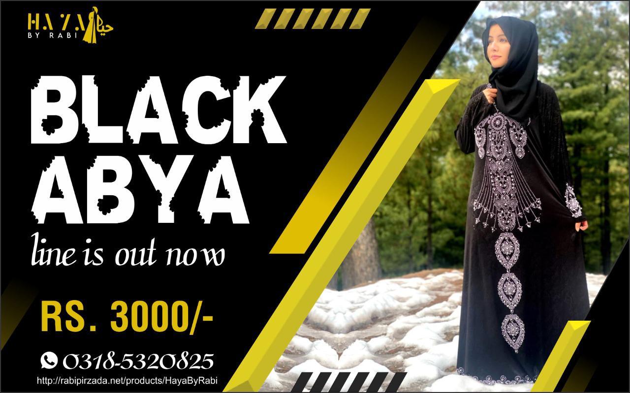 Black Embroidered Abaya