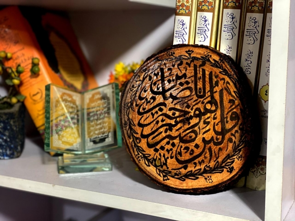 Calligraphy on Round Wood Piece