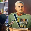 General Qamar Javed Bajwa Painting