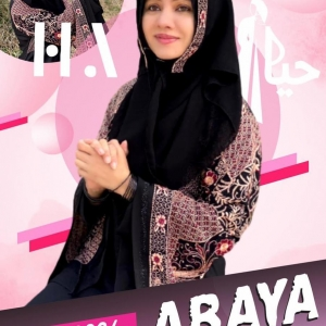 Rose Embroidered Abaya